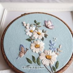 Flowers – Kristina R. Floral Embroidery Patterns, Hand Embroidery Videos, Embroidery Flowers Pattern, Hand Embroidery Stitches, Silk Ribbon Embroidery, Hand Embroidery Designs, Creative Embroidery, Simple Embroidery, Learn Embroidery