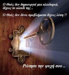 """Ψυχή και Αστρολογία   """"Psychology & Astrology"""": *Κάθε κλειδαριά, έχει το δικό της κλειδί*"""