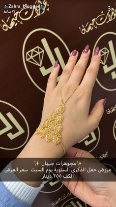 Antique Jewellery Designs, Gold Ring Designs, Gold Bangles Design, Gold Earrings Designs, Gold Jewellery Design, Gold Jewelry, Bridal Jewellery Inspiration, Gold Necklace Simple, Hand Chain