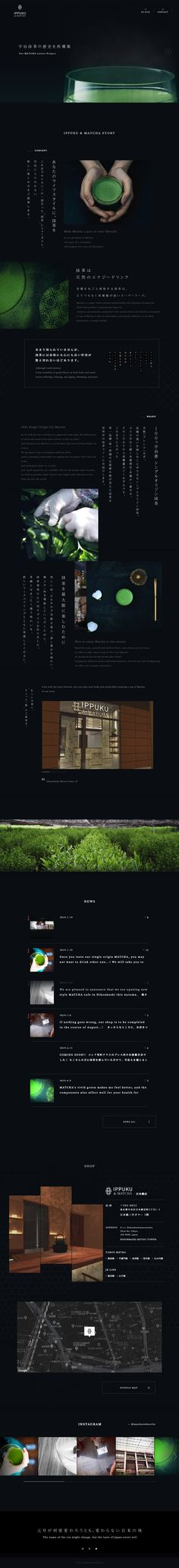 IPPUKU Ui Design, Layout Design, Web Inspiration, Web Layout, User Interface, Matcha, Digital Marketing, Japan, Creative