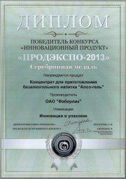 (99) Odnoklassniki