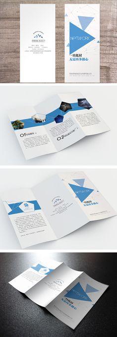 오리지널 작품 : 문화 미디어 시리즈 접이식 디자인