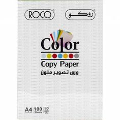Roco Copy Paper Matte A4 80 Gsm Assorted Color 100 Sheets