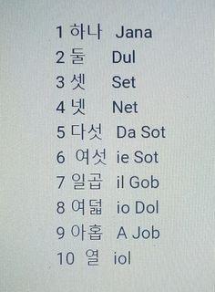 Easy Korean Words, Korean Words Learning, Korean Language Learning, Korean Slang, Korean Phrases, Mochila Do Bts, Learn Korean Alphabet, Confusing Words, Korean Student