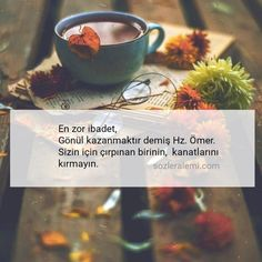 Magic Words, Coffee And Books, True Words, Islamic Quotes, Beautiful Words, Cool Words, Allah, Quotations, Cool Designs