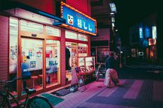 Tokyo at Night Awash in Neon Light by Photographer Masashi Wakui Beautiful Landscape Photography, Beautiful Landscapes, Sweet Woodruff, Plain Canvas, Tokyo Night, Night Show, City Aesthetic, Cute Anime Couples, Urban Landscape