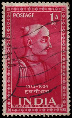India SG#338 Used - 1952 1a. - Saints, Poets - bidStart (item 1493042 in Stamps, British Commonwealth)