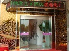 Hangzhou Monaco Hotel - http://chinamegatravel.com/hangzhou-monaco-hotel/
