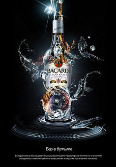 Bacardi Bar in Bottle for Deluxe Interactive, Moscow on the Behance Network