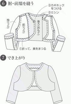 発表会や入学式に!子ども用のボレロとフォーマルドレスの作り方|ぬくもり Dressmaking, Ruffle Blouse, How To Make, Handmade, Tops, Happy, Women, Fashion, Sew Dress