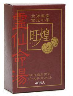 40 capsule version of our Gold capsules Best seller. 100%鹿角霊芝の健康食品サプリメント
