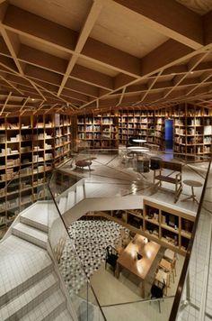 Hyundai Card Travel Library от Wonderwall