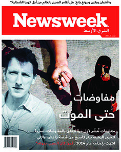 New November 1, 2017 Issue. Who killed Peter Kassig?