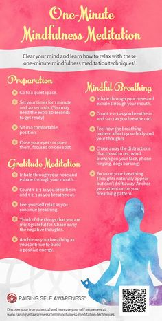 Mindfulness Meditation Techniques: A Basic Guide for Beginners | If you want to learn how to meditate, this article will show you mindfulness meditation techniques every beginner can start practicing. Read on to know more.