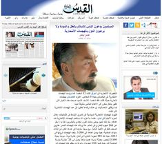 al quds_adnan_oktar_muslims_invitaion_islam