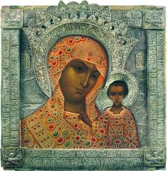 Mother Mary. древняя икона Пскова - Казанская икона Божией Матери. Ок. 1912 г. Иконописец Н. С. Емельянов -- Kazan Icon of the Mother of God, 1912, iconographer N. Emelyanov ☩