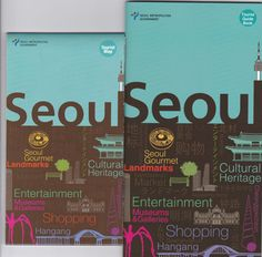 *KOREA* Seoul Tourist Map & Guide Book_Travel to yourself_English