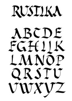 alphabet-rustika.jpg
