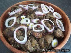Чашушули из куриной печени по-грузински. Чашушули - популярное грузинское блюдо из куриной печени, с репчатым луком, вином и пряными специями.