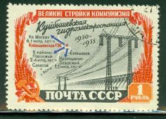Russia Stamp Canals Dams Hydroelectricity