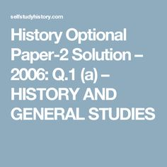 History Optional Paper-2 Solution – 2006: Q.1 (a) – HISTORY AND GENERAL STUDIES Bengal as perfect base for Britain,Pondicherry inefficient for French