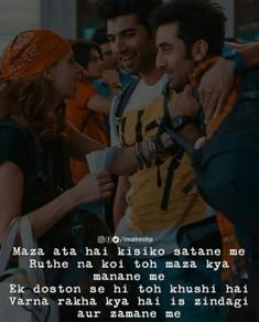 Bff Quotes Funny, Besties Quotes, Best Friend Quotes, Life Quotes, Qoutes, Yjhd Quotes, Short Friendship Quotes, Funny Friendship, Filmy Quotes
