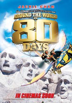 Around+The+World+In+80+Days+movie+poster