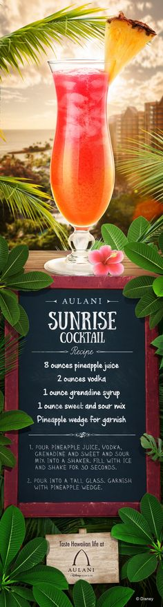A refreshment as beautiful as a Hawaiian sunrise! Bring the flavors of Aulani home with you with this quick and easy drink recipe!(Need To Try Disney Cocktails) Summer Cocktails, Cocktail Drinks, Cocktail Recipes, Alcoholic Drinks, Fruit Drinks, Easy Drink Recipes, Party Drinks, Beach Drinks, Refreshing Drinks
