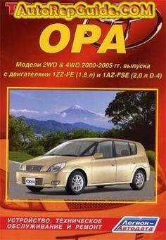 Download free toyota 1az fe 2az fe 1az fse repair manual download free toyota opa 2000 2005 repair manual image fandeluxe Gallery
