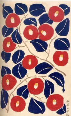 Yamana Ayao  bopeeworld.com likes the balance of primary colours that creates a naturally balanced print