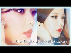 소녀시대 Girls' Generation SNSD 'Mr.Mr.' 수영 makeup tutorial soo young 메이크업 튜토리얼 - YouTube
