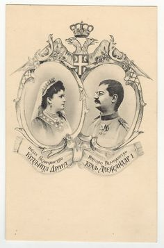 King Aleksandar Obrenovic and Queen Draga of Serbia