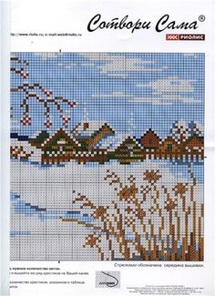 snow covered buildings cross stitch