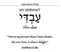 ~J  my servant