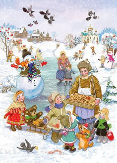 This is a postcard I got from Russia on January It took 25 days to get to me and traveled km or about miles. Vintage Christmas Cards, Christmas And New Year, Kids Christmas, White Christmas, Happy New Year Cards, Ukrainian Art, Old Fashioned Christmas, Russian Art, Illustrations