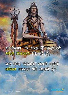 Top 10 Mahakal Status in Hindi Status Wallpaper, Lord Mahadev, Lord Shiva Painting, Star Images, Shiva Shakti, Attitude Status, Status Hindi, Good Night Quotes, Festival Decorations