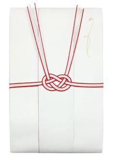 祝儀袋 | あわじ結び3(赤)のし | 裏具