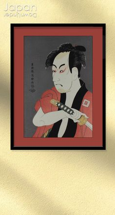 A high quality Showa era, hand pressed woodblock print of a Kabuki player by Toshusai Sharaku. It was originally created by Sharaku in 1794-1795. It is part of a kabuki collection that was reprinted by Yuyudo Publishing Company in 1968, under the strict and expert guidance of Teruji Yoshida, using the same woodblock techniques as the original. #ukiyoe #kabukiwoodblockprint #sharakuwoodblock #japaneseartprint by #JapanDownUnder on Etsy Showa Era, Edo Era, Noh Theatre, Japanese Wall, Shrine Maiden, Print Artist, Woodblock Print, Art Forms, Art Prints