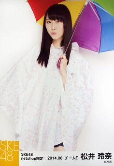 SKEのかすみ草♥松井玲奈ちゃん41: AKB48,SKE48,NMB48,HKT48画像掲示板♪