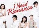 In Need of Romance (2011) 16 episodes. A female version of Gentlemen's Dignity and the TV show, Sex in the City. Not a favorite of mine.
