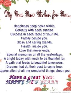 Happy new year poem wishes for you 2015 2016