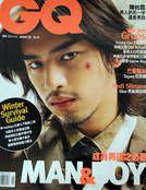 bo+lin+chen | 24-Oct-08) by: francesca Chen Bo Lin ( Wilson Chen Bo Lin )