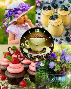 Morning Humor, Funny Morning, Good Morning, Table Decorations, Birthday, Buen Dia, Birthdays, Bonjour, Good Morning Wishes