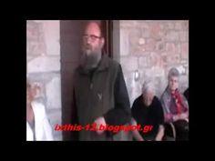 Ο τυφλός παπα-Γιάννης. Ο «σκουπιδιάρης της Παναγίας» – Χώρα του Αχωρήτου Wicked, Fictional Characters, Witches