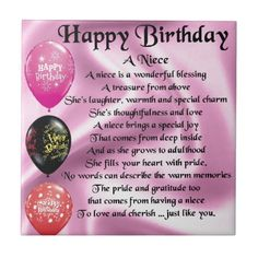 Niece Poem - Happy Birthday Small Square Tile