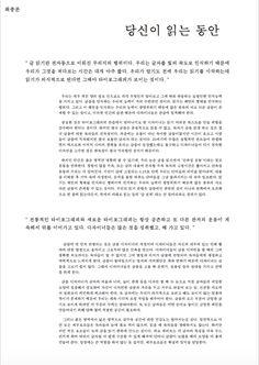 t 117 KKU B 최효정 w7.