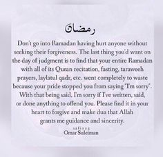 Shared by alfrowiyou. Find images and videos about quote, life and islam on We Heart It - the app to get lost in what you love. Ramadan Quotes From Quran, Best Ramadan Quotes, Ramadan Prayer, Ramadan Day, Ramadan 2016, Eid Quotes, Arabic Quotes, True Quotes, Ramadan Mubarak Wallpapers
