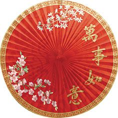 chinese parasol fan 16in decoration chinese new year shop by holiday party america