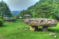 Destination: Yanggu Prehistoric Museum (Yanggu-gun, Gangwon-do) ()