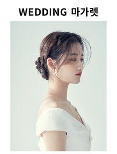 차홍아르더 – Chahong Ardor Atelier Up Hairdos, Up Hairstyles, Wedding Hairstyles, Bridal Makeup, Wedding Makeup, Bridal Hair, Wedding Hair Inspiration, Photo Makeup, Cute Faces